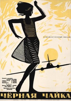 Cernaya Chaika ( Black Seagull)  movie poster, 1962