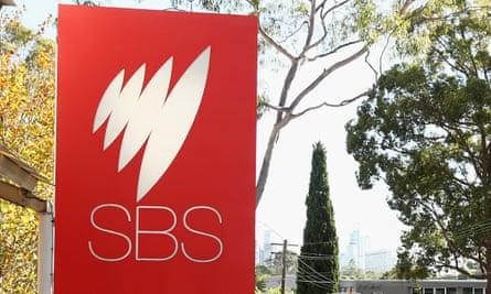 SBS headquarters