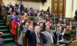 Egyptian lawmakers vote in Cairo's parliament on the proposed amendments