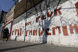 """A wall with a legend reading """"IMF the Worst Pandemic"""" in Buenos Aires yesterday."""