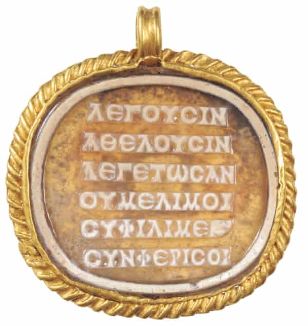 The poem inscribed on a cameo on a medallion of glass paste found in a sarcophagus in what is now Hungary.