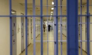 Ha'er Prison in Saudi Arabia