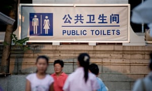 Visiting the toilet can be a confronting experience in China.