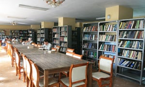 Kabul Public Library