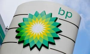 BP logo on building
