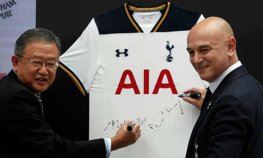 Tottenham may have to make reimbursements to their sponsors, such as the AIA Group.