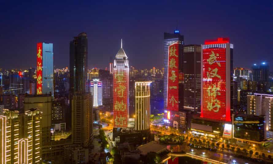Light show in Wuhan
