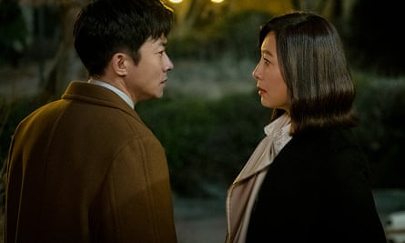 A still from the South Korean TV show, The World of the Married