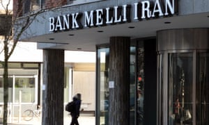 The entrance of the Bank Melli Iran branch in Hamburg, Germany. 'Banks do not have confidence in Iran's banking system,' according to the Trump administration.