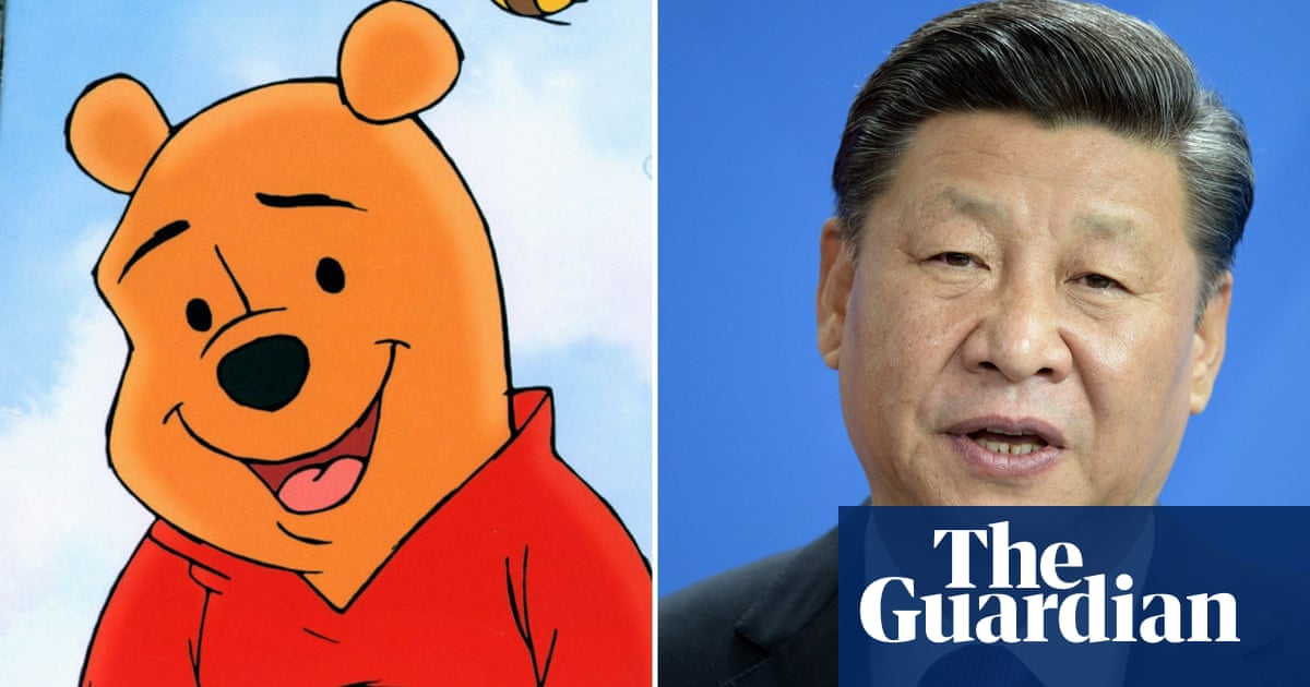 Winnie Pooh China