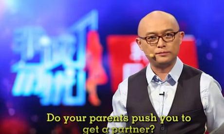 Chinese dating in australia