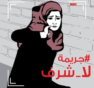 Turkish civil society organisation Kish Malek released a graphic of Rasha Bsesis captioned 'crime of no honour'