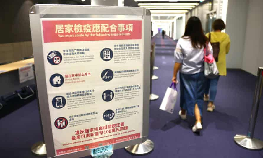 Notes about quarantine measures at Songshan airport in Taipei.