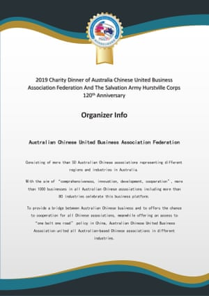 Page 5 of invitation to the 2019 charity dinner of Australia Chinese United Business Association Federation.
