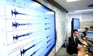 Japan Meteorological Agency officer explains seismic activity in North Korea.