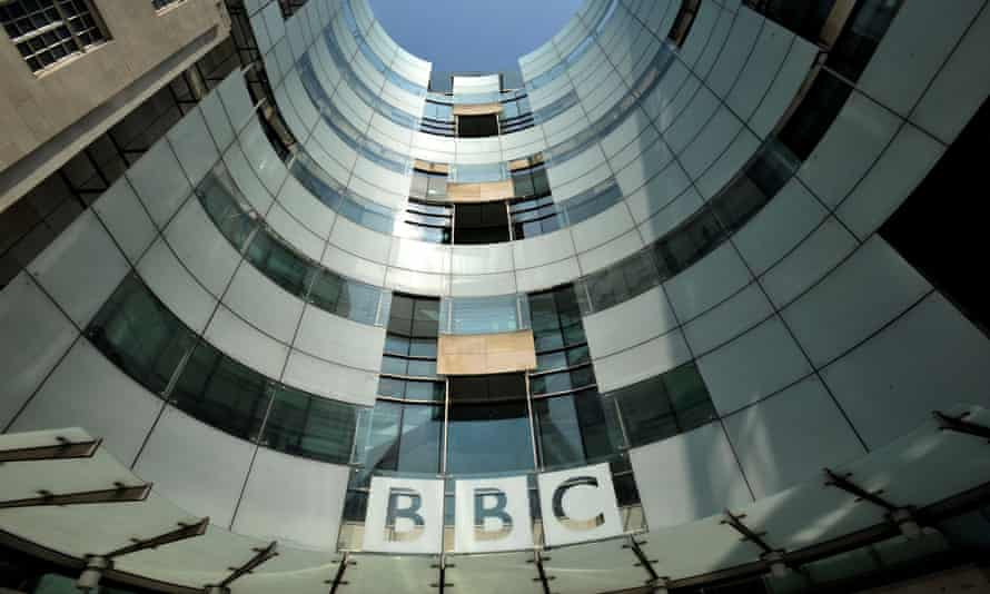 BBC Broadcasting House, Portland Place, London. The National Audit Office says the BBC faces 'significant financial challenges'.