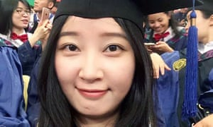 Yingying Zhang was murdered by Brendt Christensen near Chicago but her remains have never been found.