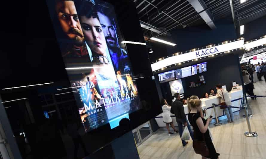 A poster for Matilda at the Illuzion cinema in Vladivostok