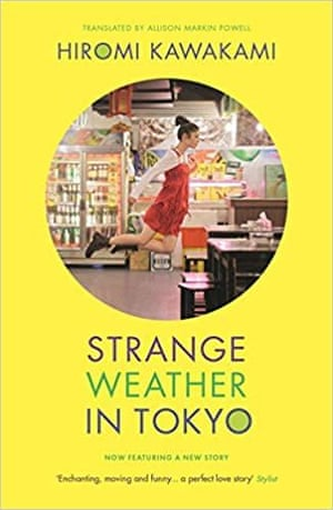 Cover of Strange Weather in Tokyo
