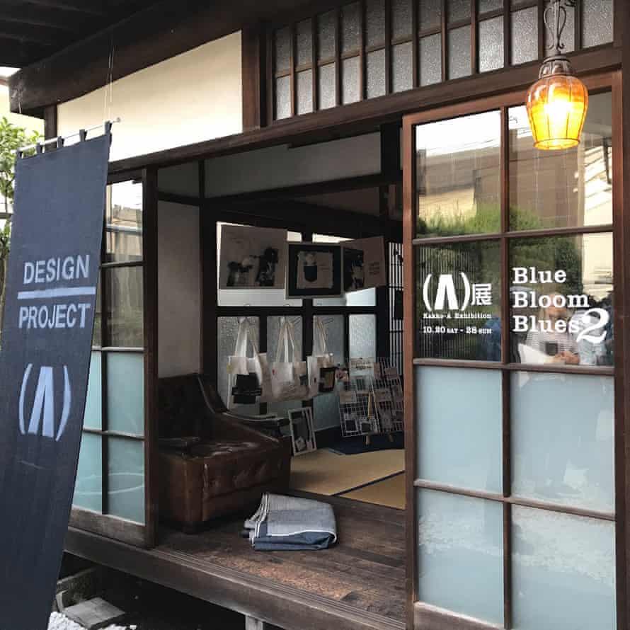 Shop on Jeans Street, Kojima, Japan Kurashiki City, Okayama Prefecture