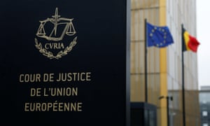 The entrance of the European court of justice.