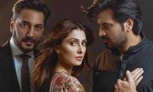 Promotional image for Pakistani TV series Meray Paas Tum Ho