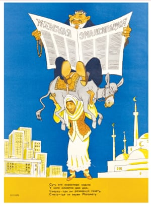 'The essence of his character is clear: / It operates on two levels. / Up above, he's showing off his paper, / Down below, he's true to Muhammad.' Newspaper: Women's Emancipation Poster, 1977