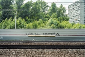 <strong>'Be Russian — be yourself'</strong><br><br>Most of the photos in Identity Index were taken on the outer edges of Moscow with a few in the city centre. The train tracks often provided fertile ground.