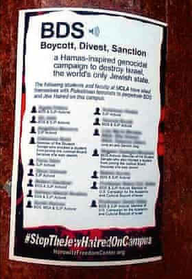 An example of an anti-BDS poster funded by Sheldon Adelson.