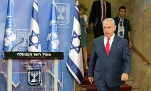 Benjamin Netanyahu arrives for a joint press conference with the UN secretary general, António Guterres, in Jerusalem.