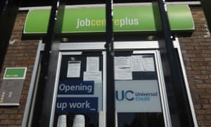 A jobcentre in London