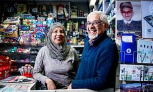 Yusuf and Sabi Gulamali, Maks News, Bethnal Green, London