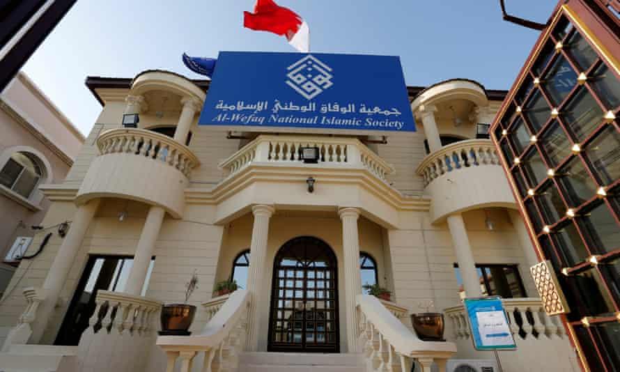 The headquarters of Bahrain's main opposition party, al-Wefaq
