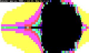 virus screenshot from the Malware Museum.