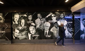 A photographic mural outside Stevenage railway station