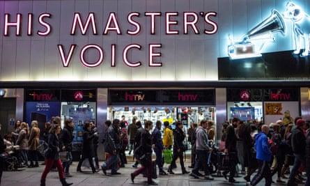 HMV store facia Oxford Street London