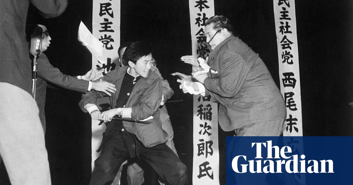9b95f5c1f89 Japan Socialist Party leader assassinated - archive, 13 October 1960 ...