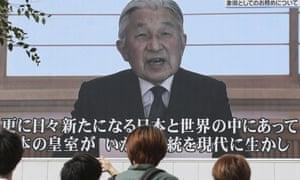 Emperor Akihito.
