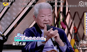 Acclaimed food critic Chua Lam criticised Chinese hotpot in an appearance on the talk show Day Day Up.