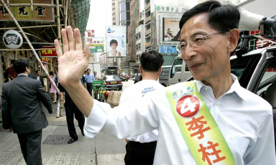 Martin Lee campaigns for his  Democratic party in the central district of Hong Kong in 2004.