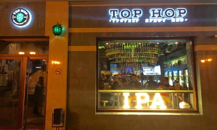 Top Hop, Kazan