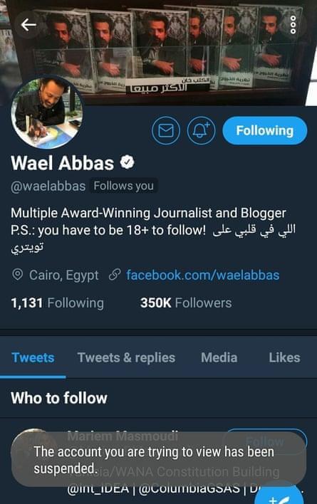 Wael Abbas's Twitter account as it now appears.