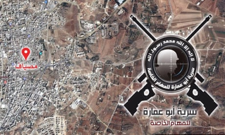 Head of alleged Syrian chemical weapons facility dies in bombing