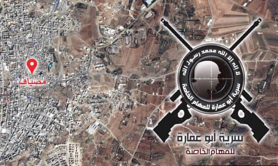 A message posted online by the Abu Amara rebel group