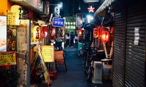 Sangenjaya, Tokyo