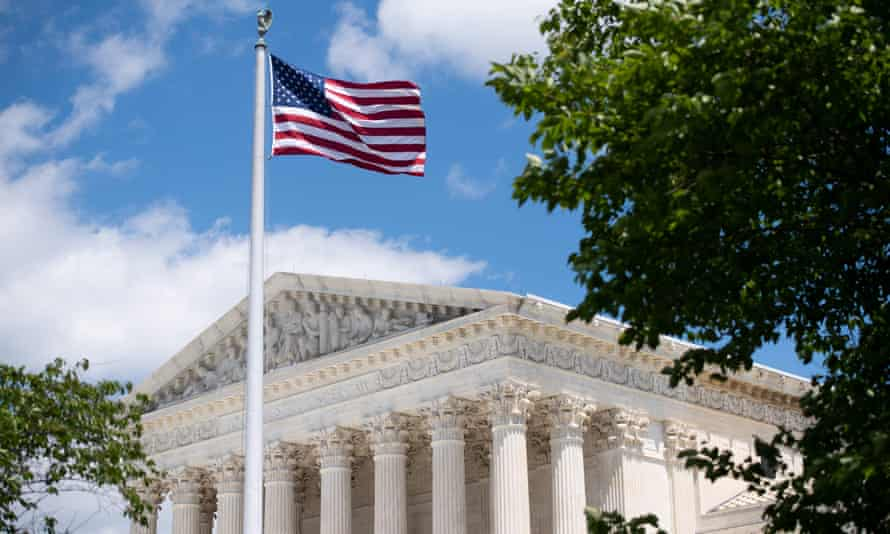 The supreme court building in Washington DC