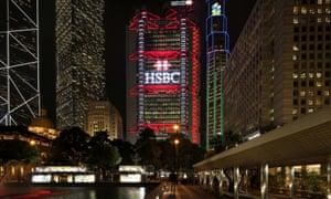 HSBC head office in Hong Kong
