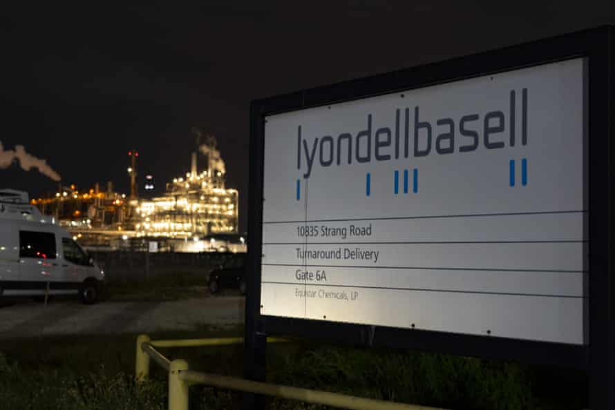 The entrance of the LyondellBasell facility in La Porte, Texas, where a chemical leak killed two.