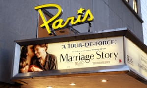 The Paris Theater in New York