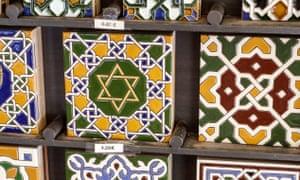 Tile showing the magan david at Santa María gift shop.